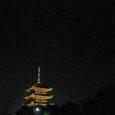 月と東寺の五重塔