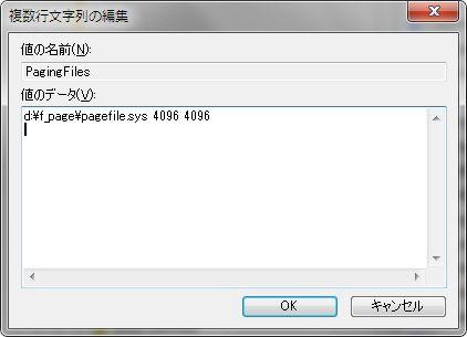 Pagefile_2